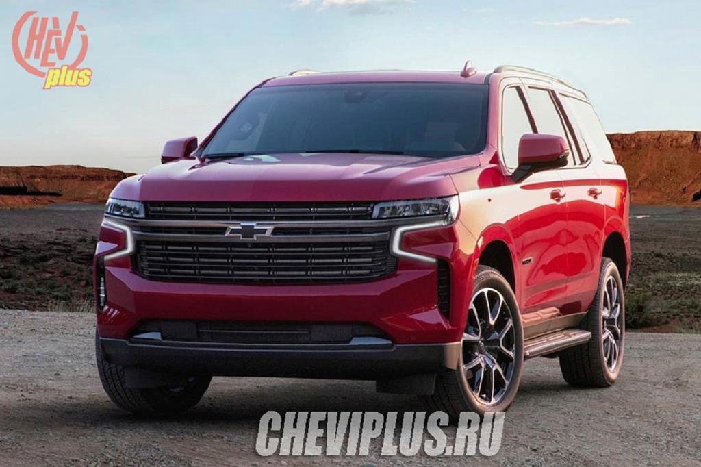 Chevrolet Tahoe 5-gen красного цвета