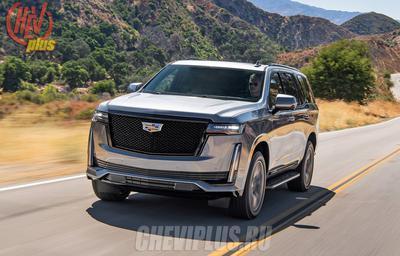 Cadillac Escalade 5gen на дороге